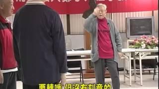 getlinkyoutube.com-鞠鴻賓大師談白鶴亮翅打法的爭議