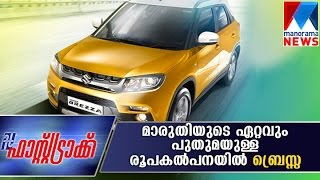 getlinkyoutube.com-Maruthi's all new vittara brezza - Fast track 11-09-2016 | Manorama News