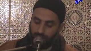 getlinkyoutube.com-القارئ يونس اسويلص المغربي // الانبياء والشمس والطارق