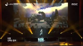 getlinkyoutube.com-2014 이선희 30주년 콘서트
