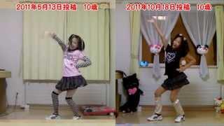 getlinkyoutube.com-【ひま】メグメグ☆ファイアーエンドレスナイトを踊ってみた【成長記録】