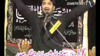 getlinkyoutube.com-Zakir Muntazir Mehdi  Majlis 27 Aug 2016 Kamaliyah City