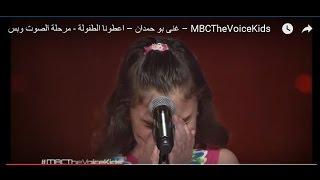 getlinkyoutube.com-Песня сирийской девочки о войне заставила плакать весь зал