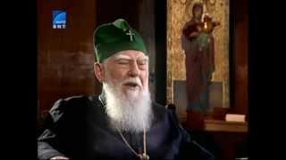 Моето служение - филм-портрет за патриарх Максим 06.11.2012