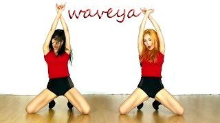 getlinkyoutube.com-Waveya _ Nicki Minaj _ Only_Truffle butter dance