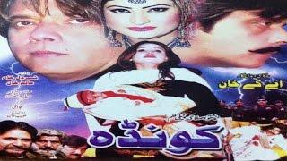 getlinkyoutube.com-Pashto Islahi Telefilm KONDAH - Jahangir Khan, Salma Shah - Pushto Movie