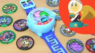 getlinkyoutube.com-エジソンのとりつきボイス25種!!DX妖怪ウォッチUプロトタイプ【Ver.3】限定    Yo-kai Watch