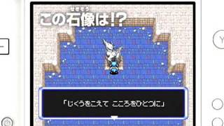 getlinkyoutube.com-ポケモン不思議のダンジョン 空の探検隊PV