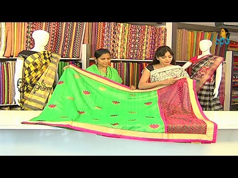 Different Types of Sarees with Prices