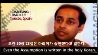 getlinkyoutube.com-코란에서 예수님을 발견한 사람
