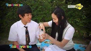 getlinkyoutube.com-김구라 김동현의 김부자쇼 - Ep.05 : 소풍에서 남자들이 느끼는 자의 매력