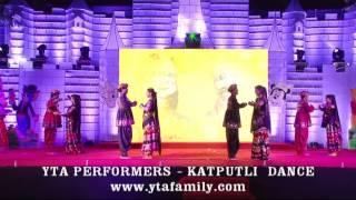 KATPUTLI DANCE