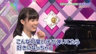 getlinkyoutube.com-生田絵梨花 凄すぎるピアノ演奏 VS バナナマン日村 GET WILD 乃木坂46 Nogizaka46 Ikuta Erika