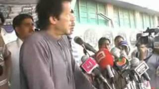PTI Song Aye Mujahid-e-Watan PTI UC 6 S.I.T.E Town Karachi PS 93