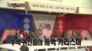 """getlinkyoutube.com-진짜 사나이 - 장기자랑이 무술?! 이기자 수색대대와 액션 끝팥왕 """"장소룡""""이 함께한다~!, #16 EP38 20131229"""