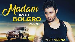 Vijay Verma Song - Madam Baith Bolero Main (Original) | New Haryanvi Song | Haryanvi DJ Songs 2018