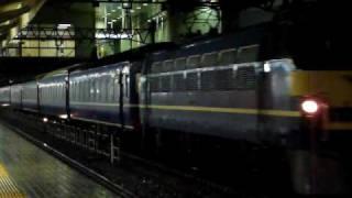 getlinkyoutube.com-最後の寝台特急「富士・はやぶさ」 9002レ 京都駅通過