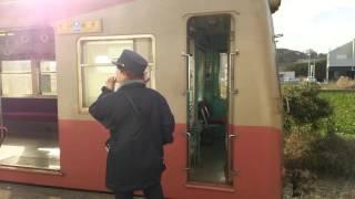 銚子電鉄🚃💨とっても可愛い女性の車掌さん💁