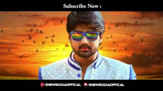Tamaku Dekhila Pare    Odia Movie    Sambeet , Jhilik    Official HD Video    width=