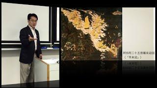 getlinkyoutube.com-小原克博「鎌倉仏教」(講義「日本宗教」第6回、同志社大学)