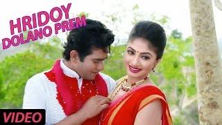 getlinkyoutube.com-Hridoy Dolano Prem - Muhin & Saralipi | Title Track | Achol & Ashik | Bengali Movie Song