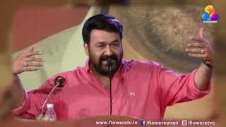 getlinkyoutube.com-MANAPPURAM LUNCH WITH MOHANLAL
