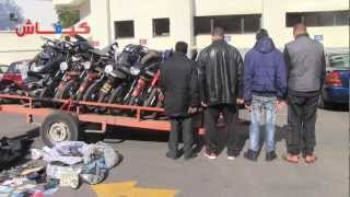 getlinkyoutube.com-كازا.. تفكيك شبكة متخصصة في سرقة الدراجات النارية