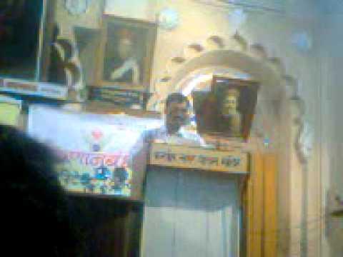 Bharat maza desh ahe Kvita by Sandip Nazare