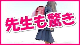 getlinkyoutube.com-海外の反応】外国人教師が見た日本の学校は整備されまくり!
