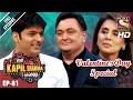 The Kapil Sharma Show - दी कपिल शर्मा शो- Ep-81-Rishi Kapoor & Neetu In Kapils Show–11th Feb 2017