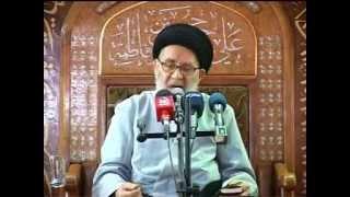 getlinkyoutube.com-تفسير القرآن الكريم | سورة الفاتحة الحلقة (1) الآية 1 - آية الله السيد مرتضى القزويني