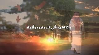 getlinkyoutube.com-كلمات سمي الذيب سرحان العتيبي في عمود بيته ام فهد اداء خالد دخيل العصيمي