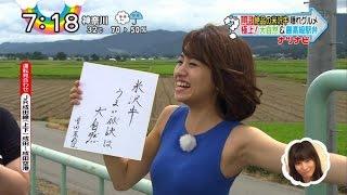 getlinkyoutube.com-曽田ちゃんこと曽田茉莉江まとめ動画