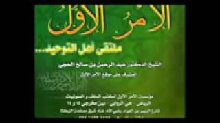 getlinkyoutube.com-عبد الرحمن الحجي  -الرد على ابن حجر