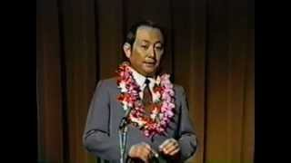 getlinkyoutube.com-Mei Baojiu 梅葆玖 in Honolulu -- Feng Wanchao 凤还巢 (The Phoenix Returns To Its Nest)