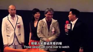 "getlinkyoutube.com-""3D豪情"" 世界首映 ""3D Naked Ambition"" World Premiere"