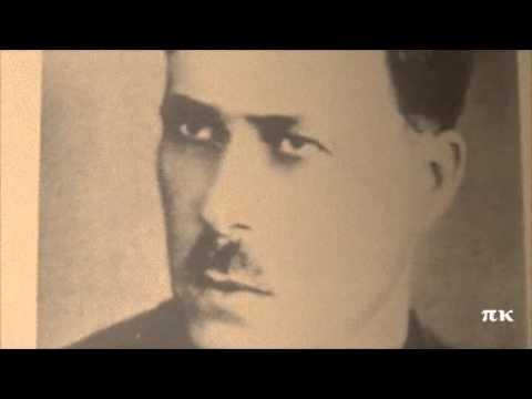 ΟΣΟΙ ΕΧΟΥΝΕ ΠΟΛΛΑ ΛΕΦΤΑ, 1936, ΜΑΡΚΟΣ ΒΑΜΒΑΚΑΡΗΣ