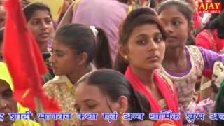 8  Surjan Chaitanya Bhagwat my home gram shewajpur etah 9811281760 width=