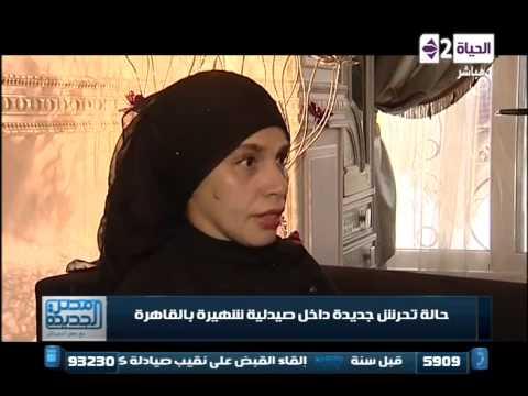 مصر الجديدة - شاهد أغرب حادثة تحرش