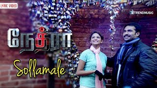 Sollamele - Nethraa Lyric Video | Vinay, Venkatesh, Srikanth Deva | Trend Music