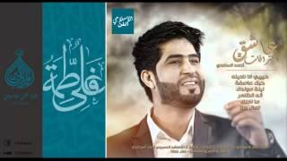 getlinkyoutube.com-أحمد الساعدي   ما اكلك 2015