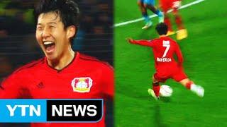 getlinkyoutube.com-손흥민 골, 'UEFA 선정 최고의 세트피스 골' / YTN