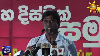 sugath thilakaratne speech