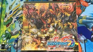 [Opening] Future Card Buddyfight DDD Climax Booster Dragon Fighters