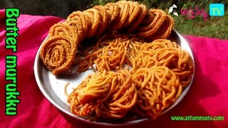 getlinkyoutube.com-Preparation of butter murukku In Telugu (వెన్న జంతికలు).:: by Attamma TV ::.