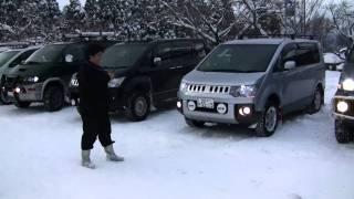 getlinkyoutube.com-英彦山 スノーアタック 2011 1 16