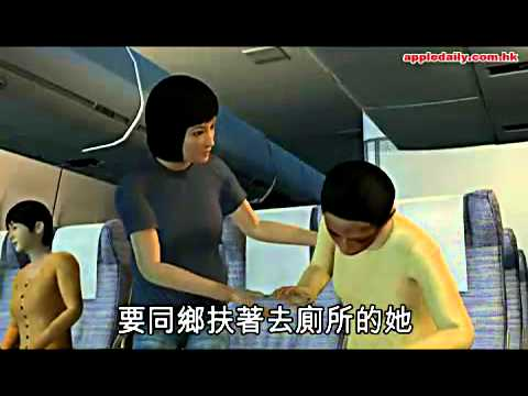 Video Animasi Penyiksaan Terhadap TKI Hongkong