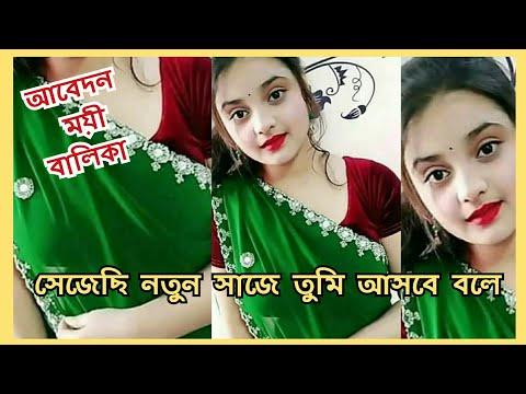 New bangla funny video school girls 2016. funny videos 2017 বাংলা ফানি ভিডিও. 😀😀😀
