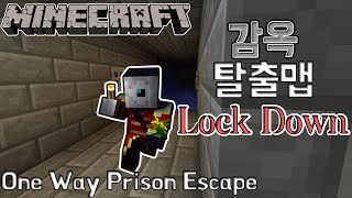 getlinkyoutube.com-애플의 마인크래프트 교도소에서 탈옥하라! One Way Prison Escape : Lockdown