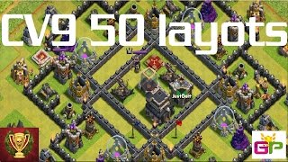 getlinkyoutube.com-CV9 50 Layouts para escolher, CLASH OF CLANS (Farm, War e etc)